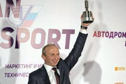 Владимир Чагин стал человеком года в российском автоспорте